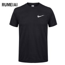 Buy 2018 New Fashion Men T shirt Brand Clothing Funny Man casual short sleeve o-neck fashion printed cotton t shirt men Tops Tees for $3.72 in AliExpress store