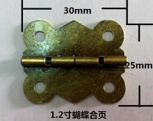 25*30MM Antique Butterfly Hinge  Metal hinge  Wooden wine box hinge  Flat Hinge  Crafts Hinge  Wholesale