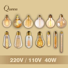 vintage lamp E27 decorative edison bulb dimmable incandescent lamp 110v 220v christmas lighting retro glass light bulb ST64 G125