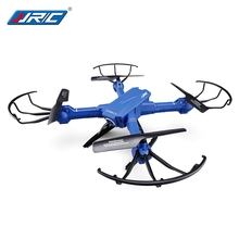 Original JJRC H38WH COMBO X RC Quadcopter RTF WiFi FPV 2MP Camera / Detachable Modular Arm / Headless Mode Helicopter