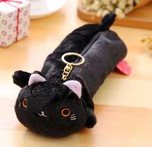 Kawaii Black CAT 23*8CM Plush Coin BAG , Cat Plush Coin Purse , Cat Coin Wallet Pouch , Cat Coin BAG Case(China)
