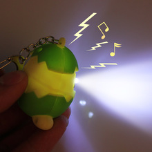 Light emitting voice egg shell LED creative key chain the Dragon Boat Festival gifts for children mobile phone car accessories(China)