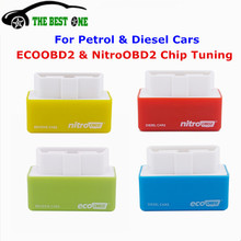Best ECU Chip Tuning Tool ECOOBD2 Save 15% Fuel For Petrol Diesel Engine ECO OBD2 Nitro obd2 Chip Tuning Box Multi-Functions
