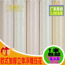 Thick waterproof self-adhesive PVC color equipment film wallpaper wallpaper bedroom living room TV backdrop stickers -46z