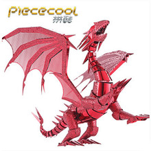 ICONX Piececool 3D Metal Puzzle P071-RS Dragon Flame DIY Puzzle 3D Metal Models Jigsaw Toy, Educationla Dinosaur Toys For Adults