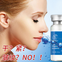 Hyaluronic Acid Instantly Ageless Powerful Anti-wrinkle Anti-aging Face Skin Care Products Botulinum Concentrate Allantiasis