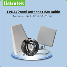 Log-periodic Outdoor antenna + Panel indoor Antenna + 15 meter cables Accessories for 800~2700MHz Mobile signal repeater
