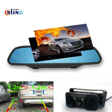 Online/ Car electronics 5 inch 800*480 HD Rear View Mirror Monitor +Car Rear With HD Night Back up Camera and Radar detector