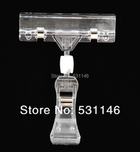 wholesale POP Clear plastic clips advertising display sign holder /price tag display racks holder 100PCS/LOT(China)