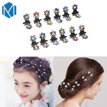 MISM 12Pc/Set Fashion Girls Mini Rhinestone Flower Hair Claws Clamp Cute Kids Hair Clips Wedding Bridal Women DIY Hair Accessory(China)