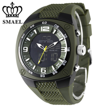 SMAEL Military Army Watches Men Alloy Case Big Dial Waterproof Dive Sport Watches Led Digital Analog  Men's Wristwatch WS1008