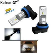 2pcs 6000K White Powered By Philips Luxeon LED H11 H8 H9 Bulb Auto Brake Fog Light Lamps Car Styling and Driving Lamps
