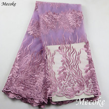 High Quality Nigerian Lace Fabrics With Beaded African French Net Lace Fabric Embroidered Violet colors Tulle Mesh Lace Fabric(China)