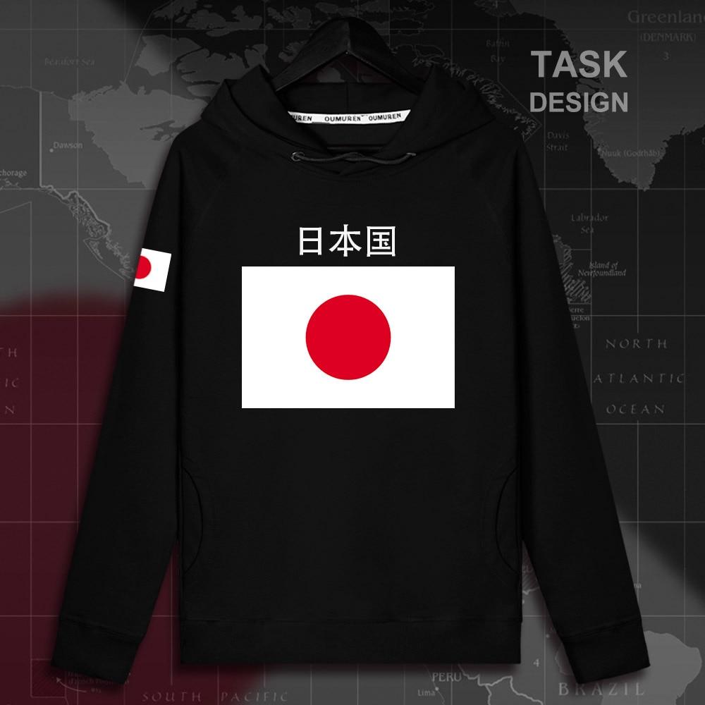 HNAT_Japan02_MA02black
