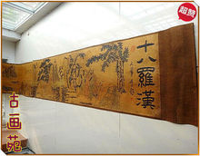 Exquisite Chinese Ancient picture silk paper Eighteen buddha Scroll painting(China)