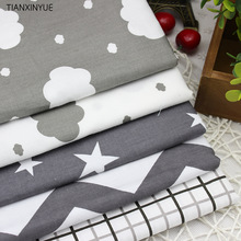 Romantic starry sky fabric Cloth fabric 5pcs Cotton Fabric For Sewing patchwork home Textile Baby towel fabric 40 *50 cm