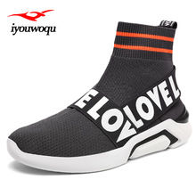 Buy Youth trend brand sports Men shoes Breathable running shoes 2017 New Slip-On Socks shoes Outdoor fitness Man walking sneakers for $30.03 in AliExpress store