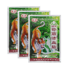 64Pcs Chinese Pain Relief Patch Far-infrared Paste Release Body Muscle Shoulder Back Knee Massage Plasters Tiger Balm C205(China)