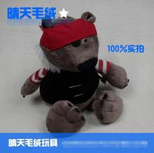 Sale Discount ! NICI plush toy stuffed doll cute cartoon animal Pirate bear bedtime story baby kid birthday christmas gift 1pc(China)