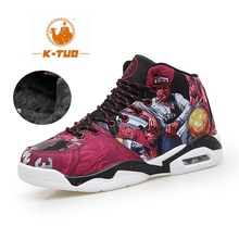 K-TUO High Top Basketball Shoes Men Women Boots Breathable Non Slip Shoes Loves Sports Air Basketball Outdoor Sneakers KT-8001