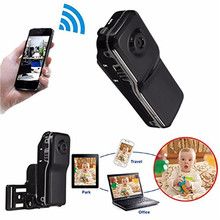 16G 16GB Wifi IP P2P Wireless Mini Camera Secret Recording Android iOS Camcorder Video Nanny Candid Cam Micro MD81S Pinhole