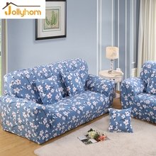 Single/Double/Three/Four-Seat Sofa Cover Tight Wrap Flower Slipcovers 100% Polyester Slip-resistant Chaise Cover 1pc