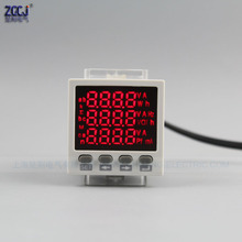 48*48*80mm mini 3 phase multifunction meter AC 0-450V AC 0-5A 3 phase power meter dispaly 3 phase A , V , W, Hz.etc..