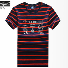 2017 Men's European style tace & shark classical short-sleeved t-shirt men lapel striped T shirt embroidered logo t-shirts S8628