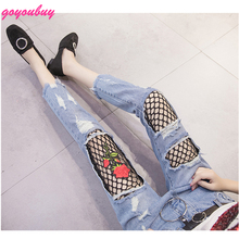 goyoubuy 2017 Summer new nets hole rose jeans women nine points show thin little pencil pants 2835