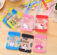 7Models- Kawaii Silicone NEW Milk Bottle Shape 12.5*7CM Hello Kitty Etc. Neck Hanging BUS & ID Card Holder Case Pouch BAG Holder