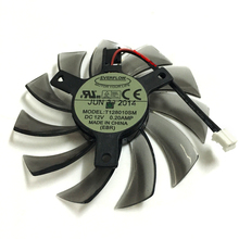 PLD08010S12H T128010SM 75mm Graphics Video Card VGA Cooler Fan Replacement 12V 0.20A 2Wire 2Pin for GIGABYTE GTX460 470 580(China)