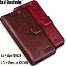 For LG K500 X Screen Wallet Leather Phone Case For LG X Screen K500N / LG X View K500DS Flip Cover Cases for LG X view K500DS