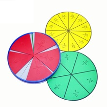 School students educational toys maths learning tools for Fraction learning