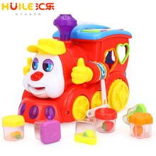 Smart Q & A Cartoon Toys Children's Electric Kids Bilingual Car Toys Bringing Children's Best Birthday / Christma Gifts Toys