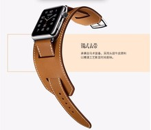 YIFALIAN Series 3/2/1 Genuine Leather watchbands Cuff Bracelet Leather Wrist Band strap For Apple Watch 38mm 42mm(China)