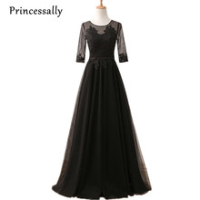 Elegant Black Bridesmaid Dresses Long Lace Appliques Grey Bride Formal Party Prom Gown For Mother Wedding Robe De Soiree 2017
