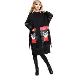 Чёрное платье-миди с большими карманами из ПУ кожи с бахромой