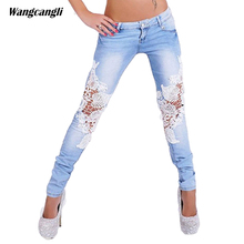 jeans women Stitching lace ladies Stretch cowboy summer Tight hollow out Sexy legs decoration white leaves flowers wangcangli