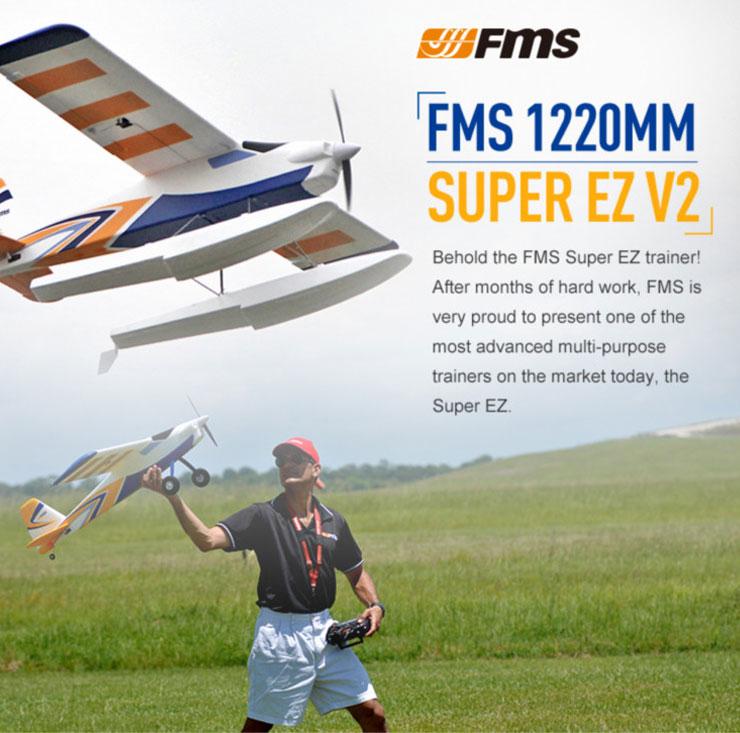 FMS 1220MM