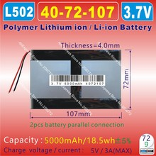 [L502] 3.7V,5000mAH,[4072107] Polymer lithium ion / Li-ion battery for tablet pc,E-BOOK;POWER BANK;CUBE,PIPO,ONDA,AINOL,AMPE