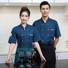 Summer Short-sleeve Breathable Double-breasted Restaurant Chef Jacket Restaurant Work Clothes Tooling Uniform Chef Jackets