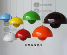 EMS FREE SHIPPING new pendant lamp Panton flowerpot flower pot flower pot pendant lights ufo dining lamp(China)