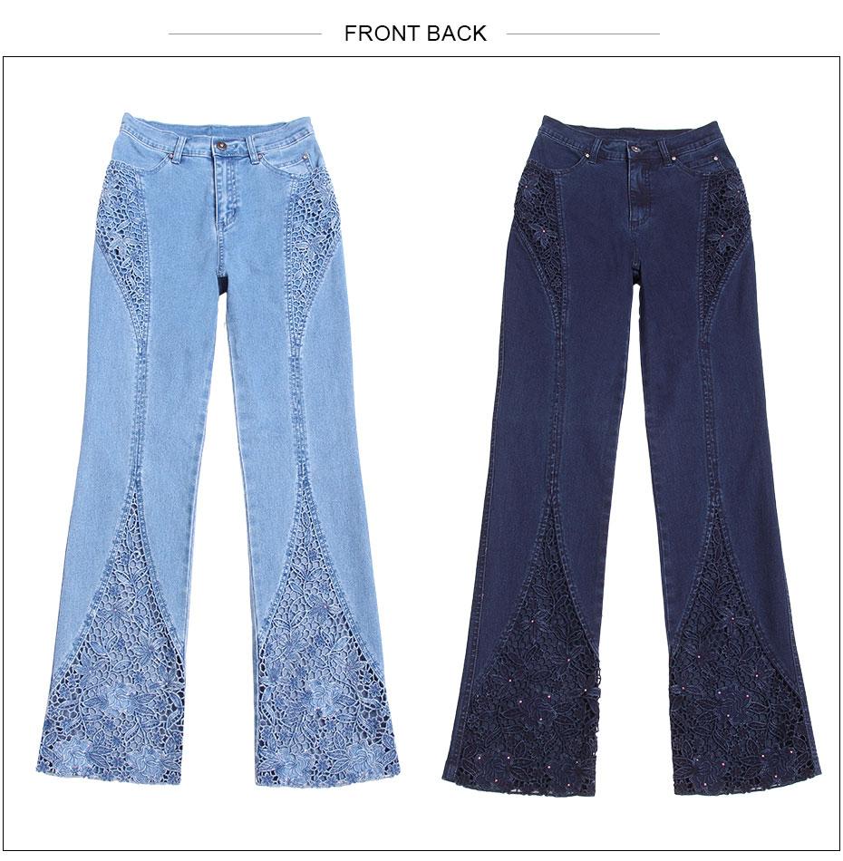 Jeans Pant (4)