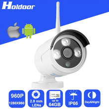 Security Camera with 1.3Megapixel CMOS 2.8mm HD Lens 960P Resolution Waterproof outdoor IR CUT day and night mode auto switch