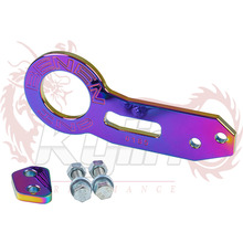 High Quality Car Styling Rear Tow Hook  NEO Chrome