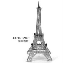 3D Puzzle Metal Earth 3D Laser Cut Model 3D Jigsaws DIY Gift Eiffel Tower Helicopter Tower of Pisa Wing Fighter Toys Wholesale