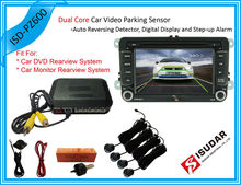 7 Color Dual Core Visual Car Video Parking Sensor Reverse Backup Radar System Digital Display and Step-up Alarm For DVD And TFT