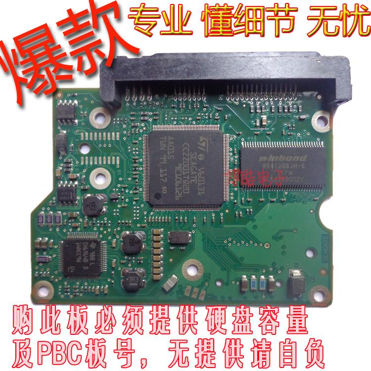 Hard drive circuit board ST3250318AS ST3500410AS 250G320G500G 100532367<br><br>Aliexpress
