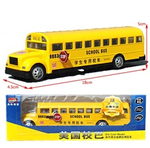 Gift Package 1:32 Student professional school bus  Alloy car model Boys and girls the best gift