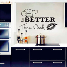 Wall Decals Quote I Kiss Better Than Cook Kitchen Wall Design Interior Vinyl Stickers Love Art Mural - Kitchen Wall Decor(China)